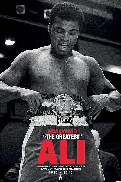 U655 - Unknown - Muhammad Ali (Belt)