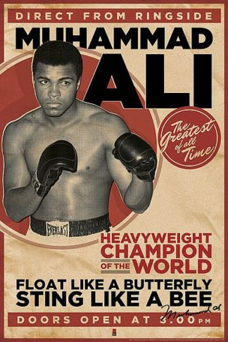 U658 - Unknown - Muhammad Ali (Vintage I)