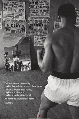 U661 - Unknown - Muhammad Ali (Gym)