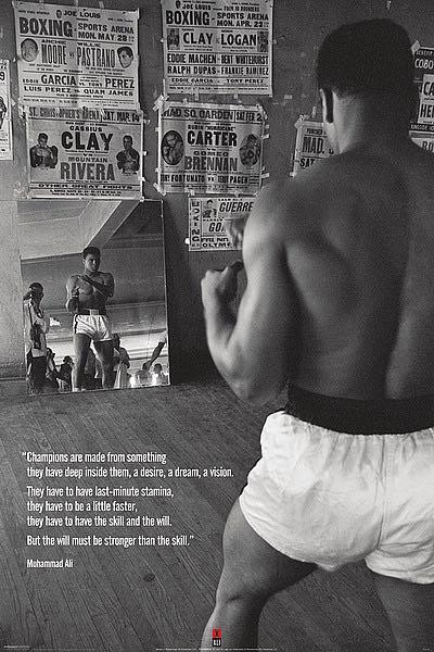 U661 - Unknown - Muhammad Ali (Gym)