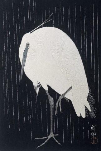 K2721D - Koson, Ohara - Egret in the Rain, 1925-1936