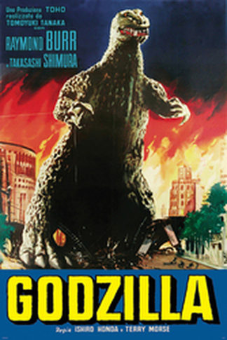 U732 - Unknown - Godzilla - Fire