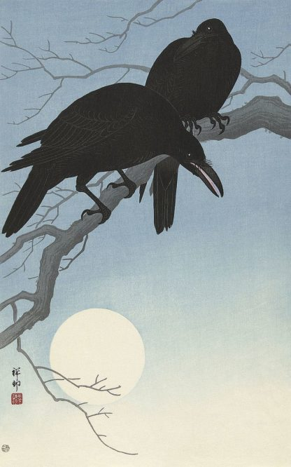 K2745D - Koson, Ohara - Two Crows on a Branch, 1927