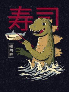 B4169D - Buxton, Michael - Monster Sushi